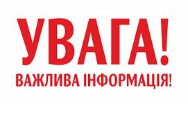 https://bulgaria.mfa.gov.ua/storage/app/thumbnails/722/905/53e/5f749fedda6de395502748_730x410.png